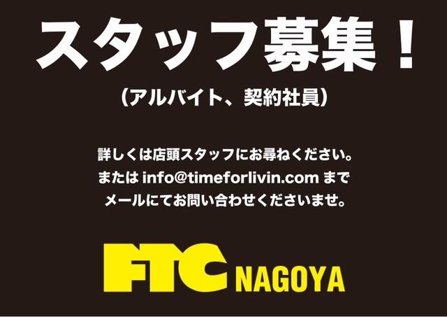FTC NAGOYA スタッフ募集!
